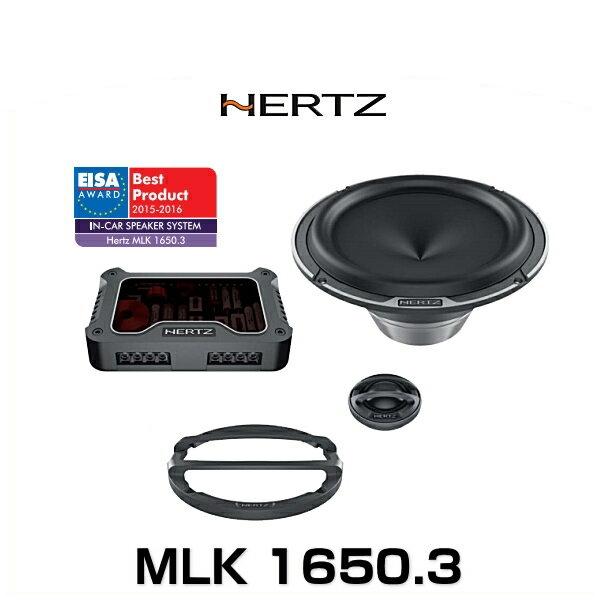 HERTZ ハーツ MLK1650.3 16.5cm2wayセパレートスピーカー MLK 1650.3 Mille LEGEND ミレ レジェンド