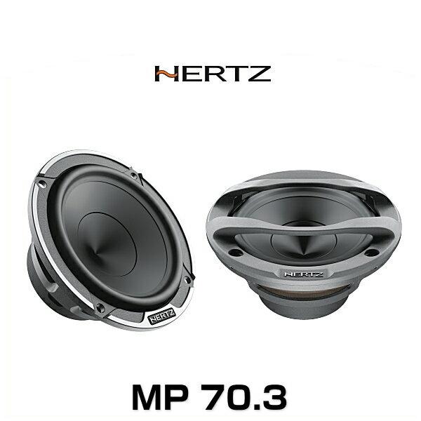 HERTZ ハーツ MP70.3 ミッドレンジ 1ペア MP 70.3 Mille Pro