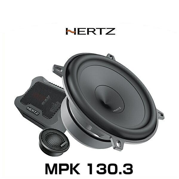 HERTZ ハーツ MPK130.3 2ウェイセパレートキット 1セット MPK 130.3 Mille Pro