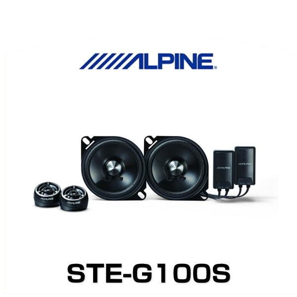 ALPINE アルパイン STE-G100S 10cmセパレート2ウェイスピーカー