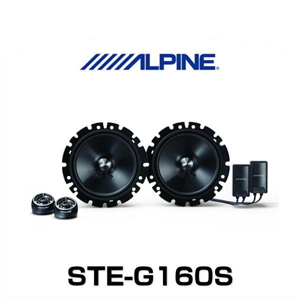 アルパイン 16cmセパレート2ウェイスピーカー STE-G160S ALPINE
