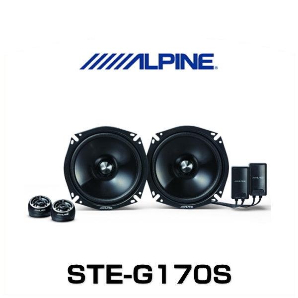 ALPINE アルパイン STE-G170S 17cmセパレート2ウェイスピーカー