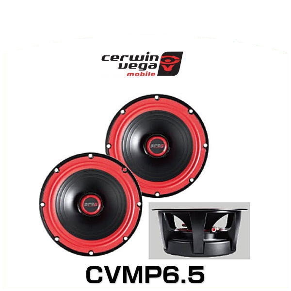 cerwin vega サーウィンベガ CVMP6.5 6.5インチミッドレンジ