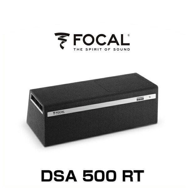 FOCAL フォーカル DSA 500 RT 2.1ch アクティブデジタルサブウーファー