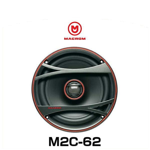 MACROM マクロム M2C-62 16cm同軸2WAY