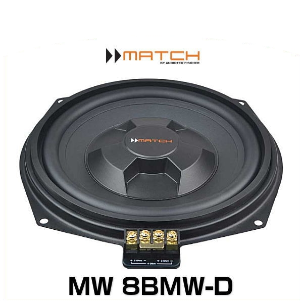 MATCH マッチ MW 8BMW-D BMW専用トレードイサブウーファー