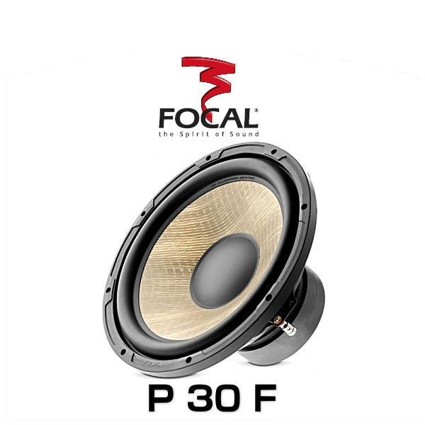 FOCAL フォーカル P 30 F 30cmサブウーファー FLAX