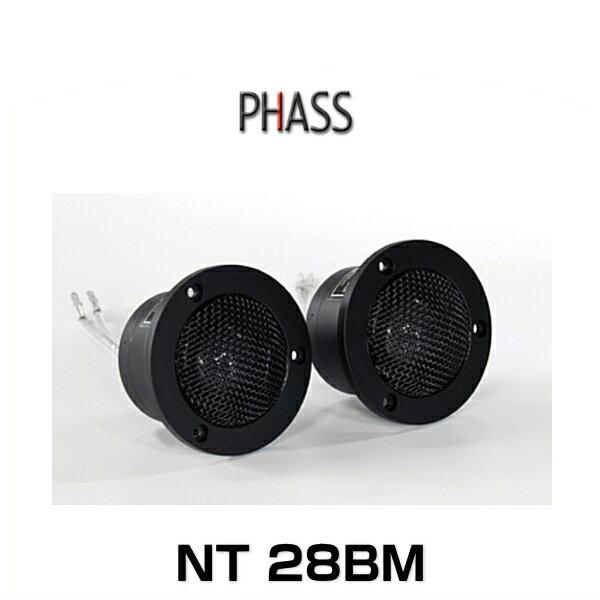 PHASS ファス NT28BM 28mm シルクダイアフラム・ネオジムトゥイーター