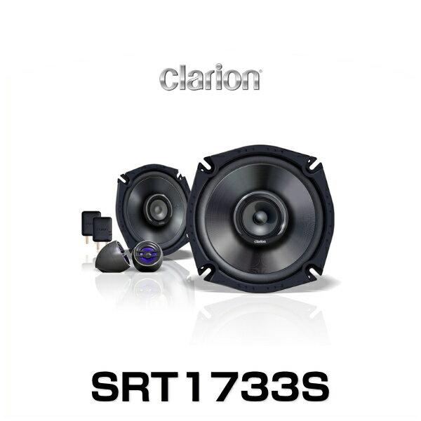 Clarion クラリオン SRT1733S 17cmセパレート3WAYスピーカーシステム(2本1組)