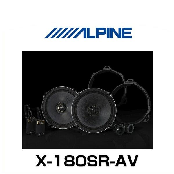 ALPINE アルパイン X-180SR-AV アルファード/ヴェルファイア専用 リアセパレート2ウェイスピーカー