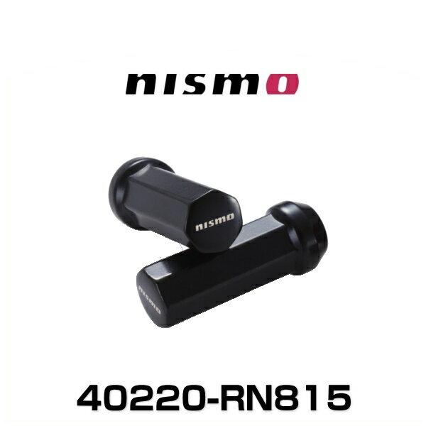 NISMO ニスモ 40220-RN815 ホイールナット20本セット M12×P1.25 50mm 7角ナット ロングタイプ 現行ロゴ仕様