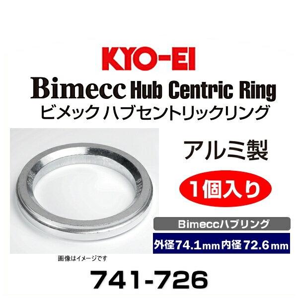 <title>ネコポス可能 KYO-EI 協永産業 741-726 Bimecc ビメック ついに再販開始 アルミ製ハブリング 外径74.1mm 内径72.6mm 1個入り</title>
