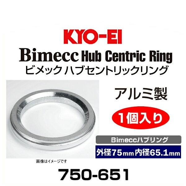 <title>ネコポス可能 KYO-EI 協永産業 750-651 Bimecc ギフ_包装 ビメック アルミ製ハブリング 外径75mm 内径65.1mm 1個入り</title>