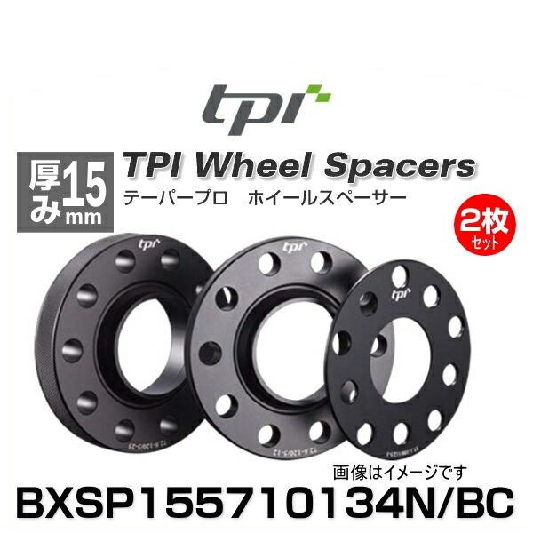 TPI BXSP155710134N/BC テーパープロホイールスペーサー 厚み15mm 2枚入り アウディ、フォルクスワーゲン用ブラックカラー