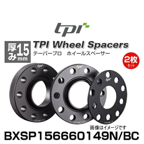 TPI BXSP156660149N/BC テーパープロホイールスペーサー 厚み15mm 2枚入り アウディ、メルセデスベンツ用ブラックカラー