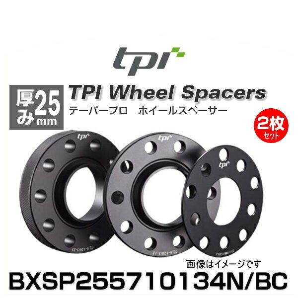 TPI BXSP255710134N/BC テーパープロホイールスペーサー 厚み25mm 2枚入り アウディ、フォルクスワーゲン用ブラックカラー