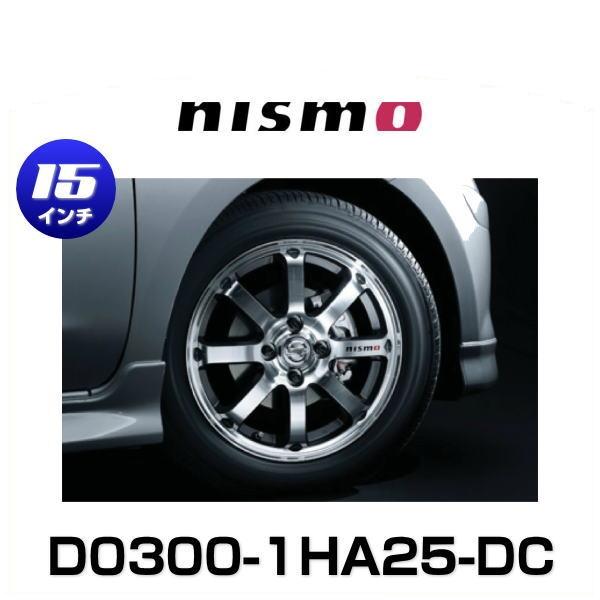 NISMO ニスモ D0300-1HA25-DC MC-8 plus マーチ K13 アルミホイール ダイヤモンドミラーカット