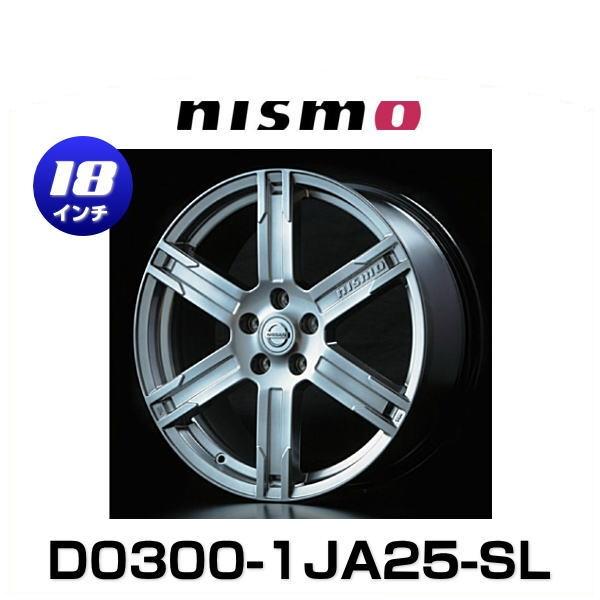 NISMO ニスモ D0300-1JA25-SL LM X6 エルグランド E52 アルミホイール クロームカラーコート