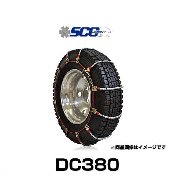 SCC Japan DC380 ライトトラック用DCケーブルチェーン(タイヤチェーン)