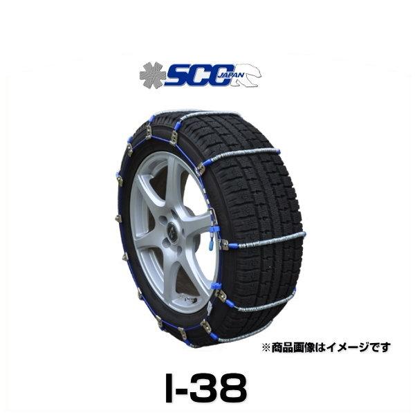 SCC Japan I-38 Iceman タイヤチェーン(ケーブルチェーン)