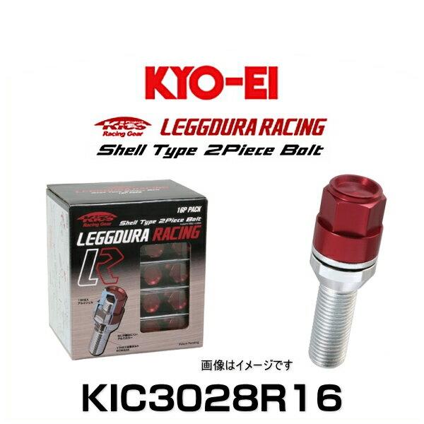 KYO-EI 協永産業 KIC3028R16 キックス・レデューラレーシング・アルミシェルタイプ2ピースボルト レッド M14×P1.5 19HEX 16個入