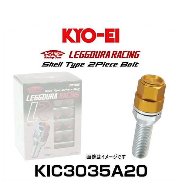 KYO-EI 協永産業 KIC3035A20 キックス・レデューラレーシング・アルミシェルタイプ2ピースボルト ゴールド M14×P1.5 19HEX 20個入