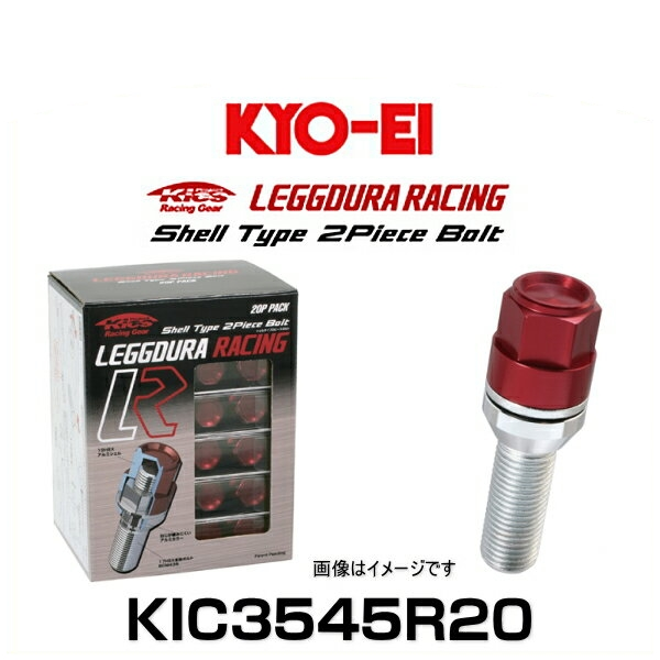 KYO-EI 協永産業 KIC3545R20 キックス・レデューラレーシング・アルミシェルタイプ2ピースボルト レッド M14×P1.25 19HEX 20個入
