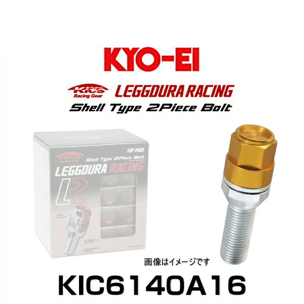 KYO-EI 協永 KIC6140A16 キックス・レデューラレーシング・アルミシェルタイプ2ピースボルト ゴールド M12×P1.5 19HEX 16個入