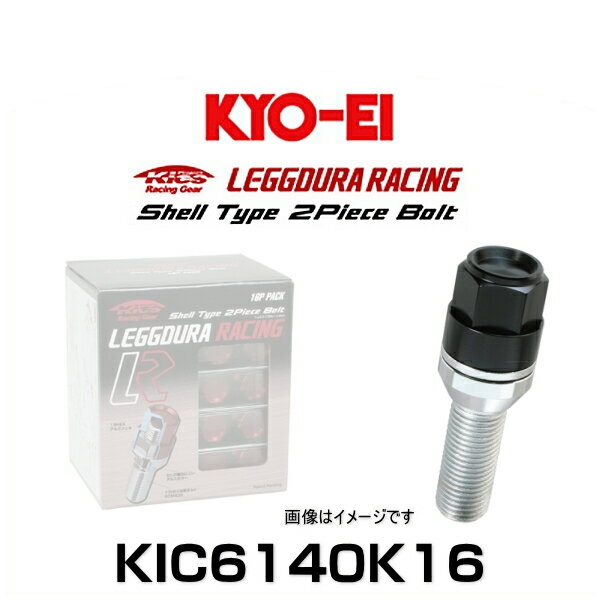 KYO-EI 協永 KIC6140K16 キックス・レデューラレーシング・アルミシェルタイプ2ピースボルト ブラック M12×P1.5 19HEX 16個入