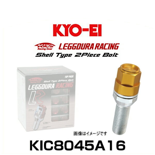 KYO-EI 協永 KIC8045A16 キックス・レデューラレーシング・アルミシェルタイプ2ピースボルト ゴールド M14×P1.5 19HEX 16個入