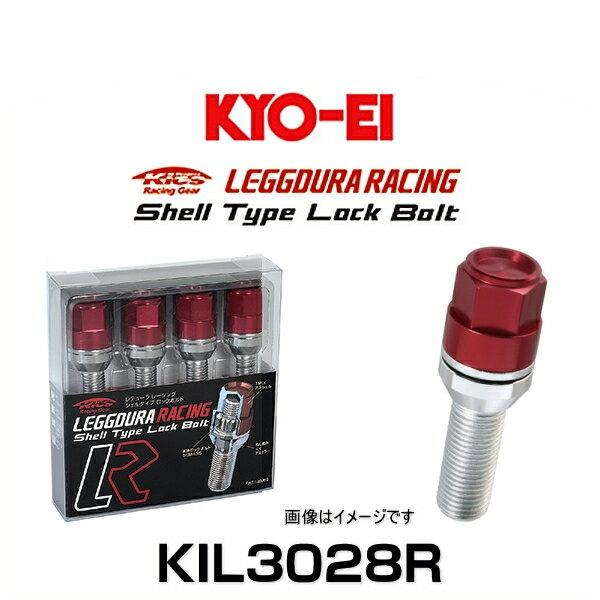 KYO-EI 協永産業 KIL3028R キックス・レデューラレーシング・アルミシェルタイプ ロックボルト レッド M14×P1.5 19HEX 4個入