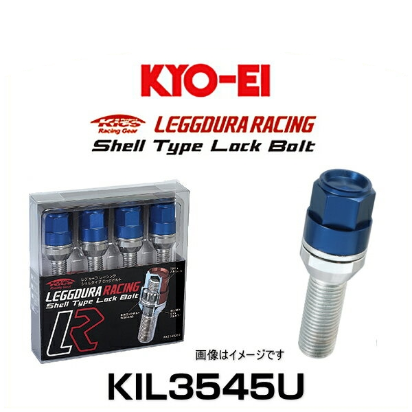 KYO-EI 協永産業 KIL3545U キックス・レデューラレーシング・アルミシェルタイプ ロックボルト ブルー M14×P1.25 19HEX 4個入
