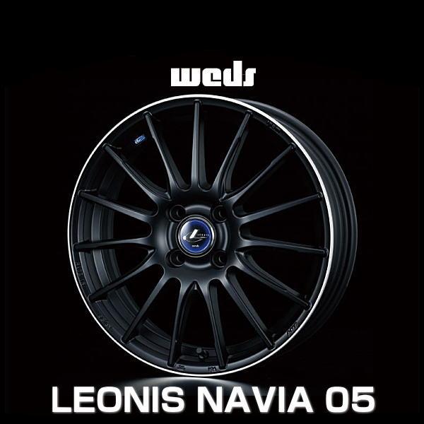weds ウェッズ レオニス ナヴィア 05 36264 17インチ 17×6.5J インセット:50 穴数:4 PCD:100 ハブ径:67 カラー:MBP【ホイール4本価格】