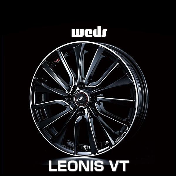 weds ウェッズ レオニス VT 36333 16インチ 16×5.0J インセット:45 穴数:4 PCD:100 ハブ径:73 カラー:PBK/SC【ホイール4本価格】