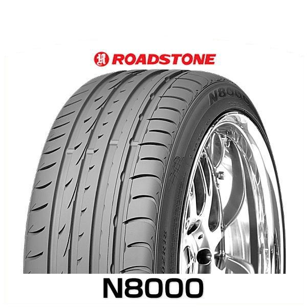 ROADSTONE ロードストーン 225/40ZR19 XL 93W N8000 サマータイヤ 夏タイヤ 2本以上ご注文で送料無料 225/40-19 225-40-19