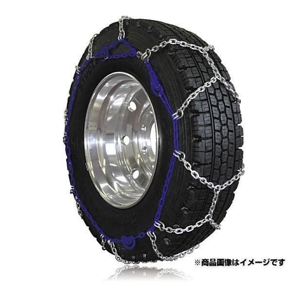 SCC Japan DB6790 DBダイヤモンドブルー 亀甲型チェーン(タイヤチェーン)