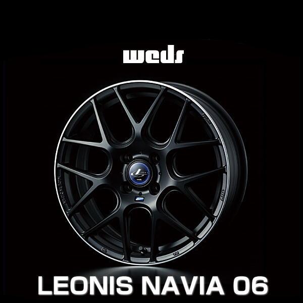 weds ウェッズ レオニス ナヴィア 06 37609 17インチ 17×6.5J インセット:50 穴数:4 PCD:100 ハブ径:65 カラー:MBP【ホイール4本価格】