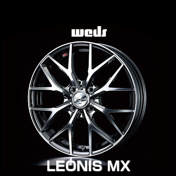 weds ウェッズ レオニス MX 37415 17インチ 17×6.5J インセット:50 穴数:4 PCD:100 ハブ径:65 カラー:BMCMC【ホイール4本価格】