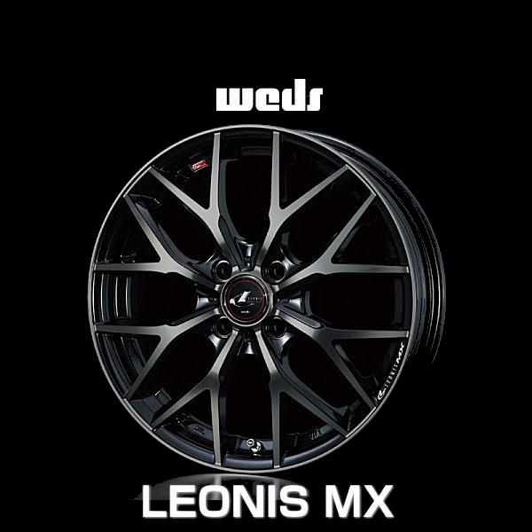 weds ウェッズ レオニス MX 37405 15インチ 15×4.5J インセット:45 穴数:4 PCD:100 ハブ径:65 カラー:PBMC/TI【ホイール4本価格】