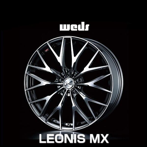 weds ウェッズ レオニス MX 37457 21インチ 21×8.5J インセット:38 穴数:5 PCD:114.3 ハブ径:73 カラー:BMCMC【ホイール4本価格】
