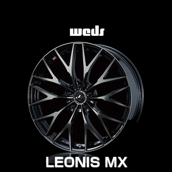 weds ウェッズ レオニス MX 37438 18インチ 18×7.0J インセット:53 穴数:5 PCD:114.3 ハブ径:73 カラー:PBMC/TI【ホイール4本価格】