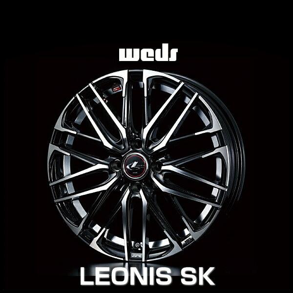 weds ウェッズ レオニス SK 38308 17インチ 17×6.5J インセット:50 穴数:4 PCD:100 ハブ径:65 カラー:PBMC【ホイール4本価格】