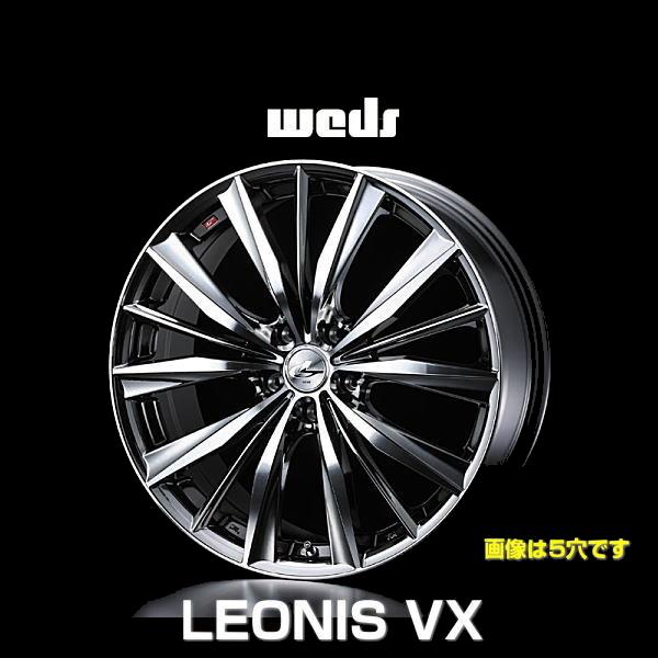 weds ウェッズ レオニス VX 33257 17インチ 17×7.0J インセット:45 穴数:4 PCD:100 ハブ径:73 カラー:BMCMC【ホイール4本価格】