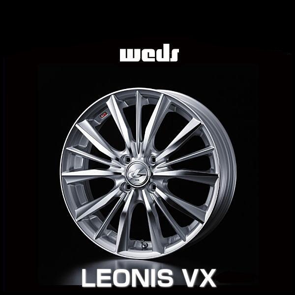 weds ウェッズ レオニス VX 33255 17インチ 17×7.0J インセット:45 穴数:4 PCD:100 ハブ径:73 カラー:HSMC【ホイール4本価格】