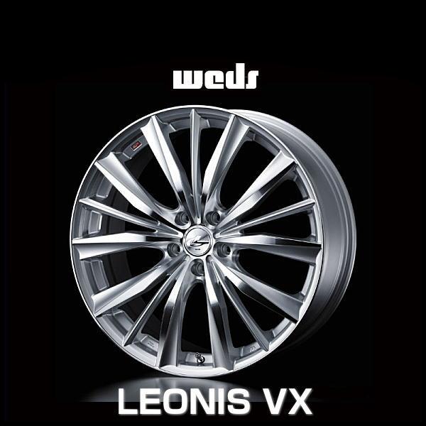 weds ウェッズ レオニス VX 33297 20インチ 20×8.5J インセット:52 穴数:5 PCD:114.3 ハブ径:73 カラー:HSMC【ホイール4本価格】