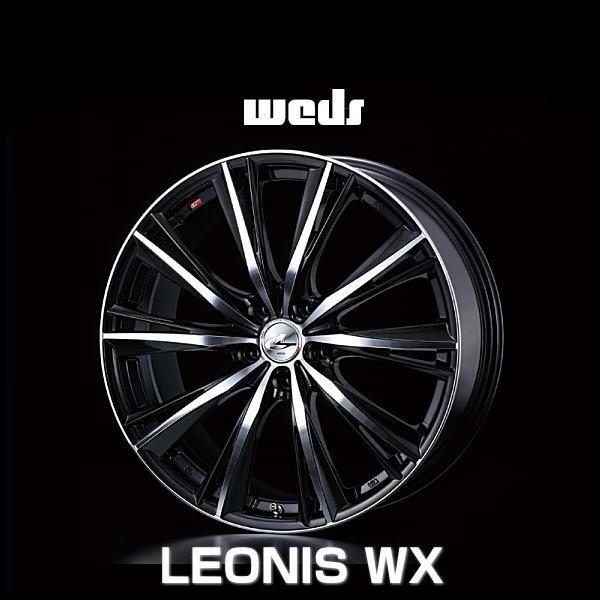 weds ウェッズ レオニス WX 33923 20インチ 20×8.5J インセット:52 穴数:5 PCD:114.3 ハブ径:73 カラー:BKMC【ホイール4本価格】