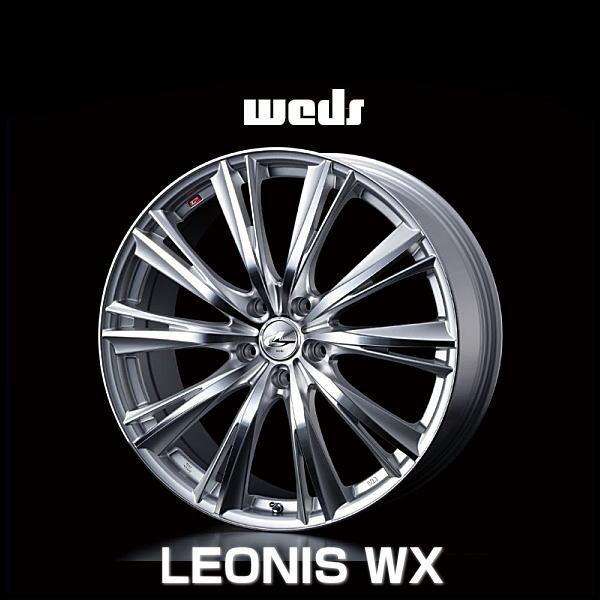 weds ウェッズ レオニス WX 33866 15インチ 15×6.0J インセット:45 穴数:5 PCD:100 ハブ径:65 カラー:HSMC【ホイール4本価格】