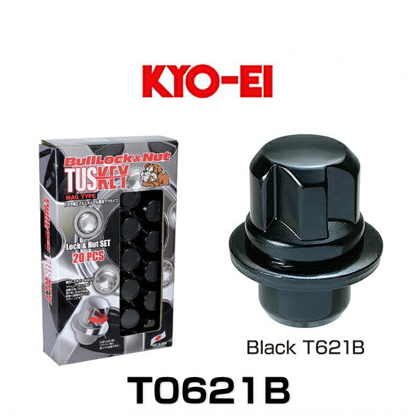 KYO-EI 協永産業 T0621B トヨタ純正アルミホイール平面座専用マグタイプナット M12×P1.5 19/21HEX 20個入 ブラック