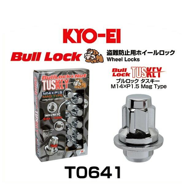 KYO-EI 協永産業 T0641 Mag Type Lock & Nut SET(M14×P1.5) 20個入 クローム