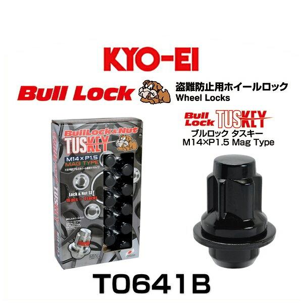 KYO-EI 協永産業 T0641B Mag Type Lock & Nut SET(M14×P1.5) 20個入 ブラック